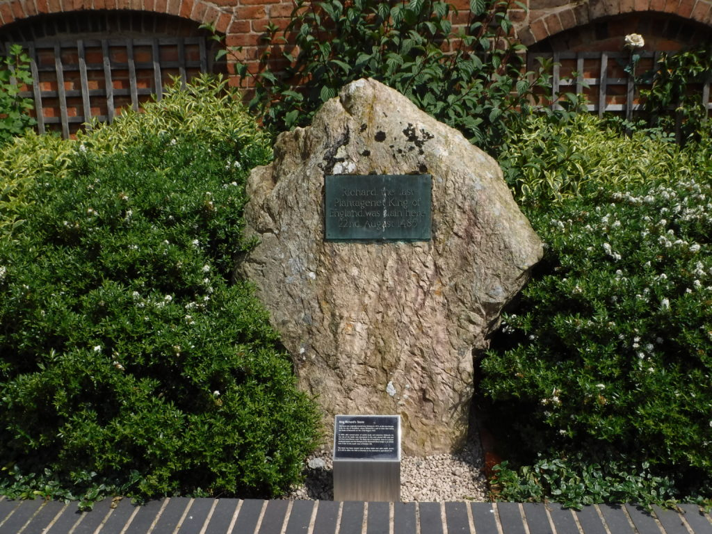 King Richard's Stone