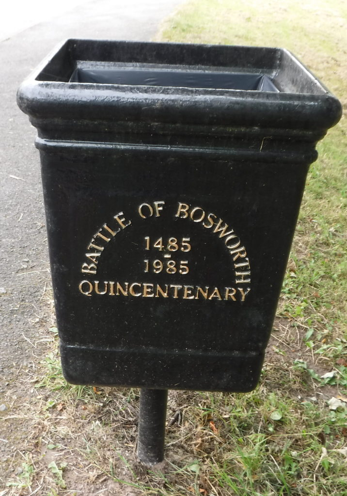 Bosworth Trash Can